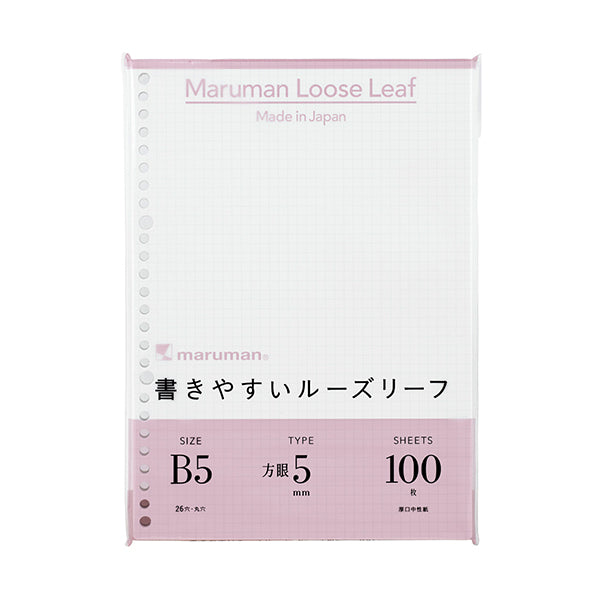 Maruman Easy to White Loose Leaf Notepad - 26 Holes/100 Sheets - Graph - B5