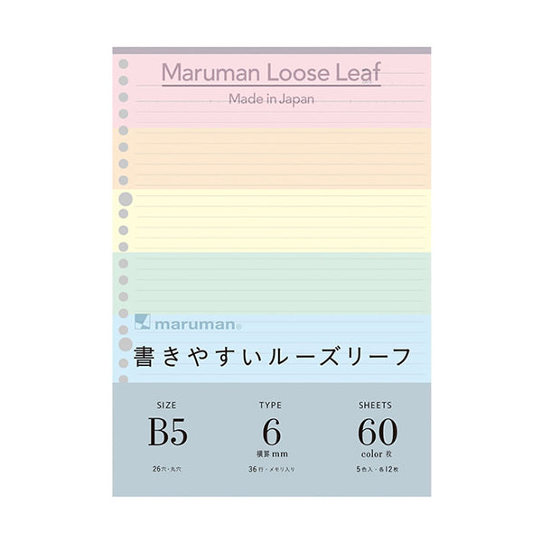 Maruman Easy to White Loose Leaf Paper - 5 Color Assortment - 26 Holes/60 Sheets - 6 mm Rule - B5