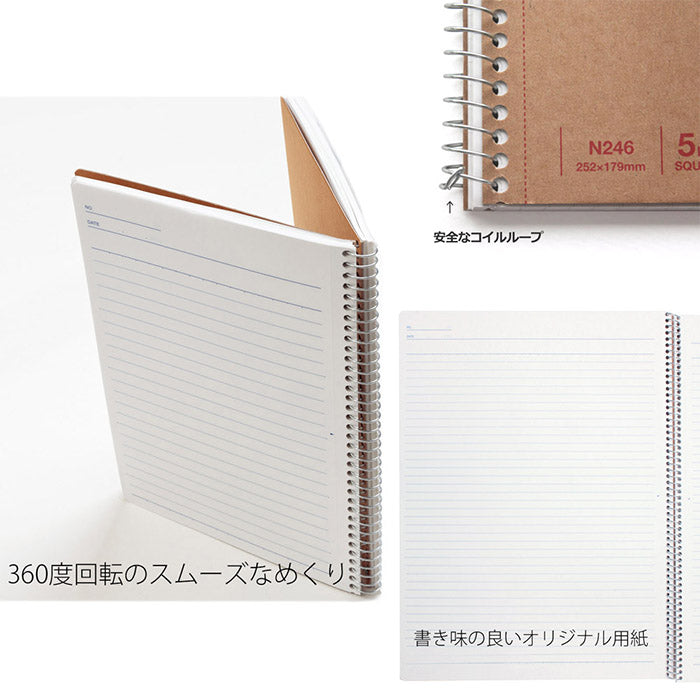 Maruman Spiral Note Basic Notebook - Grid - A5