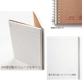 Maruman Spiral Note Basic Notebook - Grid - A5 - Notebooks - bunbougu.com.au