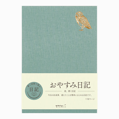 Midori Mini Day Notebook Diary - Good Night Owl
