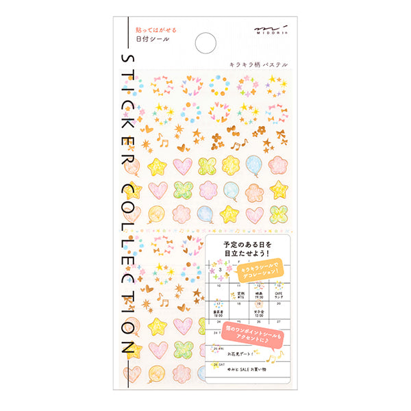 Midori Seal Collection Planner Stickers - Date - Shiny Pastel
