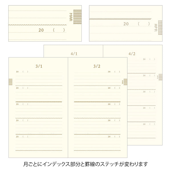 Midori MD 5 Years Diary - Flower Design - Cream