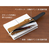 Midori Book Band Pen Case - A5 - Brown - Pencil Case - bunbougu.com.au