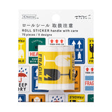 Midori Chotto Roll Seal Sticker - Handle With Care - Decoration Stickers - bunbougu.com.au