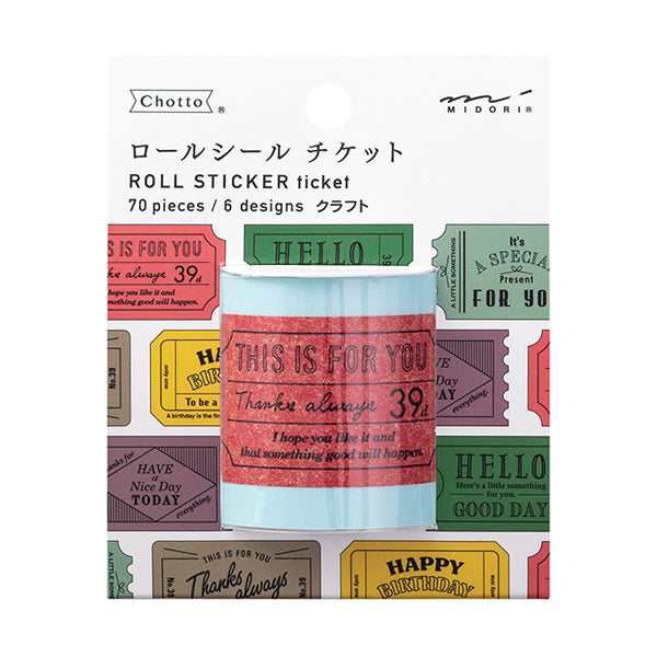 Midori Chotto Roll Seal Sticker - Ticket