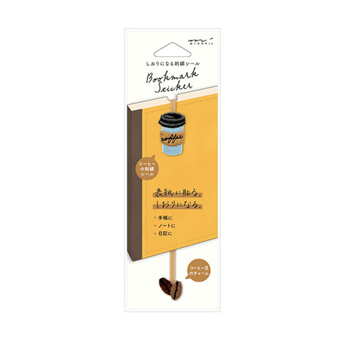 Midori Embroidery Bookmark Sticker - Coffee - Bookmarks - bunbougu.com.au