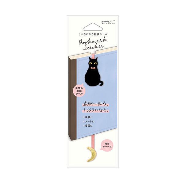 Midori Embroidery Bookmark Sticker - Mystical Cat