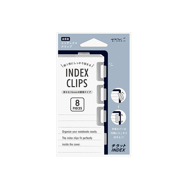 Midori Index Clips - Silver - Pack of 8