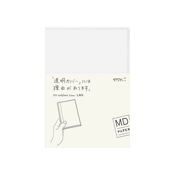 Midori MD Notebook Cover - Clear - A6