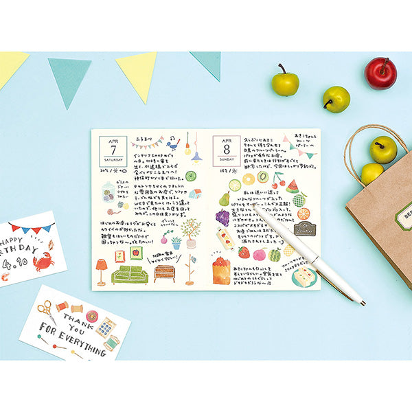 Midori March Stickers - Baking Supplies