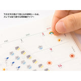 Midori Removable Planner Stickers - Mood Seal - Weather - Decoration Stickers - bunbougu.com.au