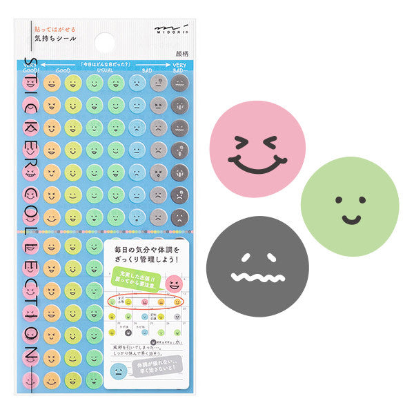 Midori Seal Collection Planner Stickers - Mood - Face