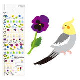 Midori Seal Collection Planner Stickers - Small Parakeet - Decoration Stickers - bunbougu.com.au