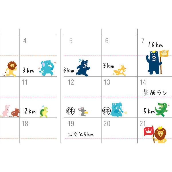 Midori Seal Collection Removable Planner Stickers - Achievement - Animals - Decoration Stickers - bunbougu.com.au