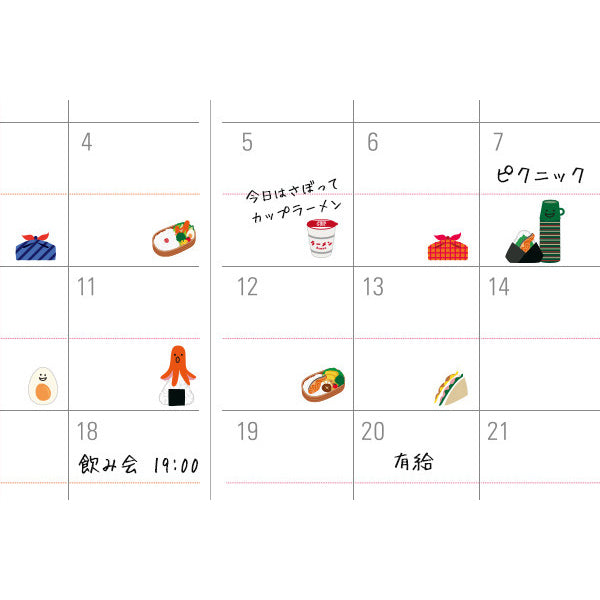 Midori Seal Collection Removable Planner Stickers - Achievement - Bento Lunch Box