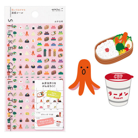 Midori Seal Collection Removable Planner Stickers - Achievement - Bento Lunch Box - Decoration Sticker - bunbougu.com.au