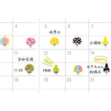 Midori Seal Collection Removable Planner Stickers - Mood - Hairstyle - Decoration Stickers - bunbougu.com.au