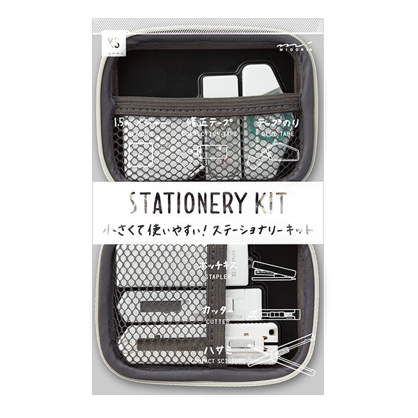 Midori XS Portable Stationery Kit - White