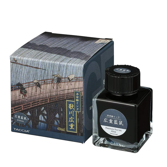 Nakabayashi Taccia Ukiyo-e Bottled Ink - Ainezu (Blue Grey) - 40 ml
