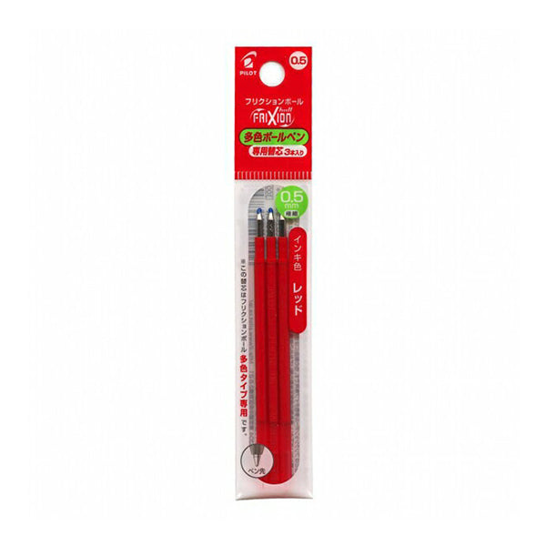 Pilot FriXion Ball Slim Multi Pen Refill - Pack of 3 - 0.5 mm