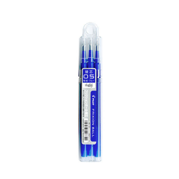 Pilot FriXion Gel Pen Refill - 0.5 mm - Pack of 3