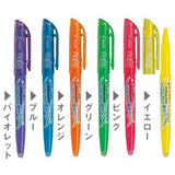 Pilot FriXion Light Color Erasable Highlighter - 6 Colors Set - Highlighter - bunbougu.com.au