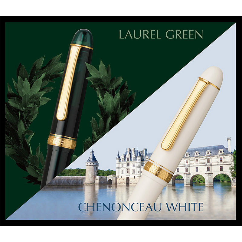 Platinum #3776 Century Fountain Pen - Chenonceau White with Gold Trim - Fine Nib