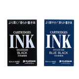 Platinum Ink Cartridges - 10 Cartridges - For Platinum Fountain Pen - Ink Cartridges - bunbougu.com.au