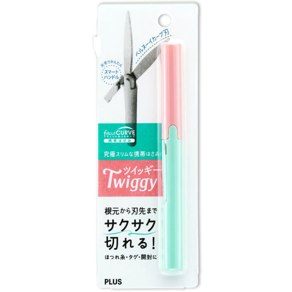 Plus Pen Style Compact Twiggy Scissors - Coral Pink X Milky Green