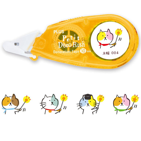 Plus Petit Deco Rush Wide Decoration Tape -  Attention Cat - 10 mm - Decoration Tape - bunbougu.com.au