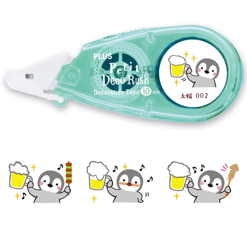 Plus Petit Deco Rush Wide Decoration Tape -  Drinking Penguin - 10 mm - Decoration Tape - bunbougu.com.au