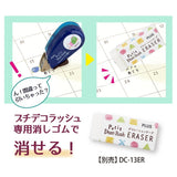 Plus Petit Deco Rush Wide Decoration Tape - Yuru Limited Edition - Friends - 10 mm - Decoration Tapes - bunbougu.com.au