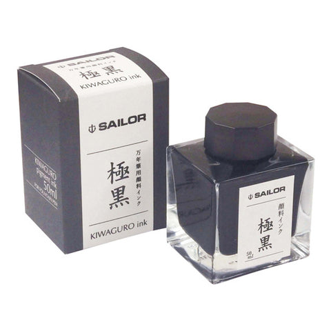 Sailor Nano Ink - Kiwa-guro (Ultra Black) - 50ml