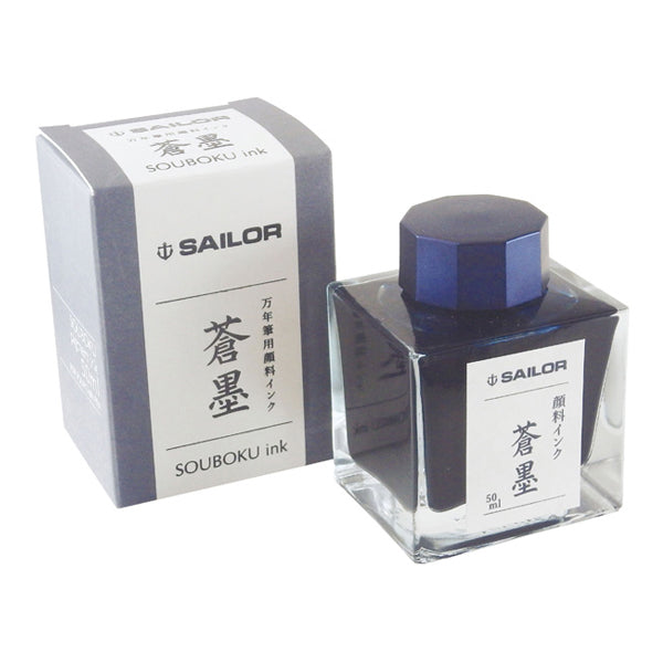 Sailor Nano Ink - Souboku (Dark Blue Black) - 50 ml
