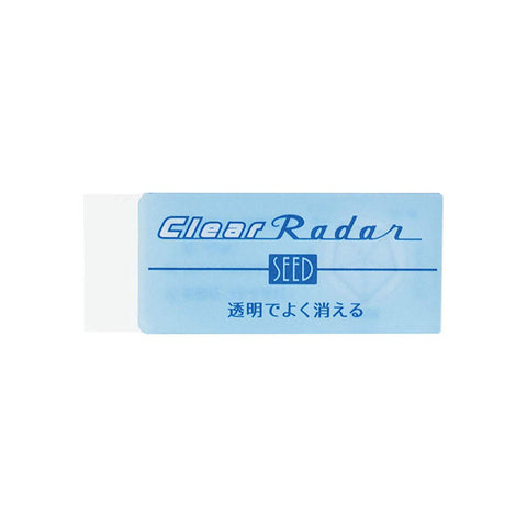 Seed Radar Clear Eraser - Small