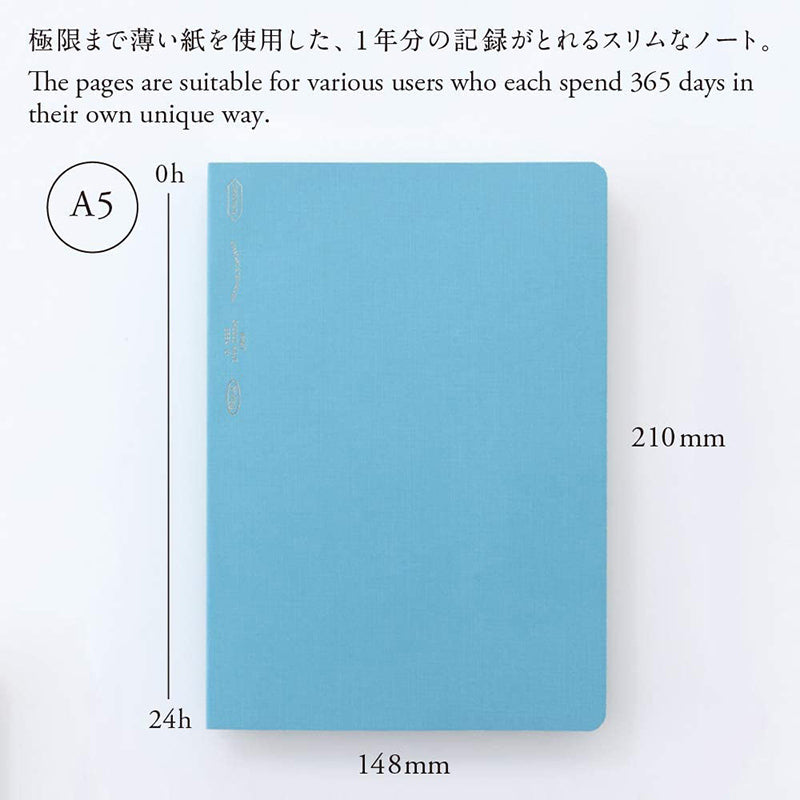 Stalogy Editor's Series 365 Days Notebook - Blue - A5