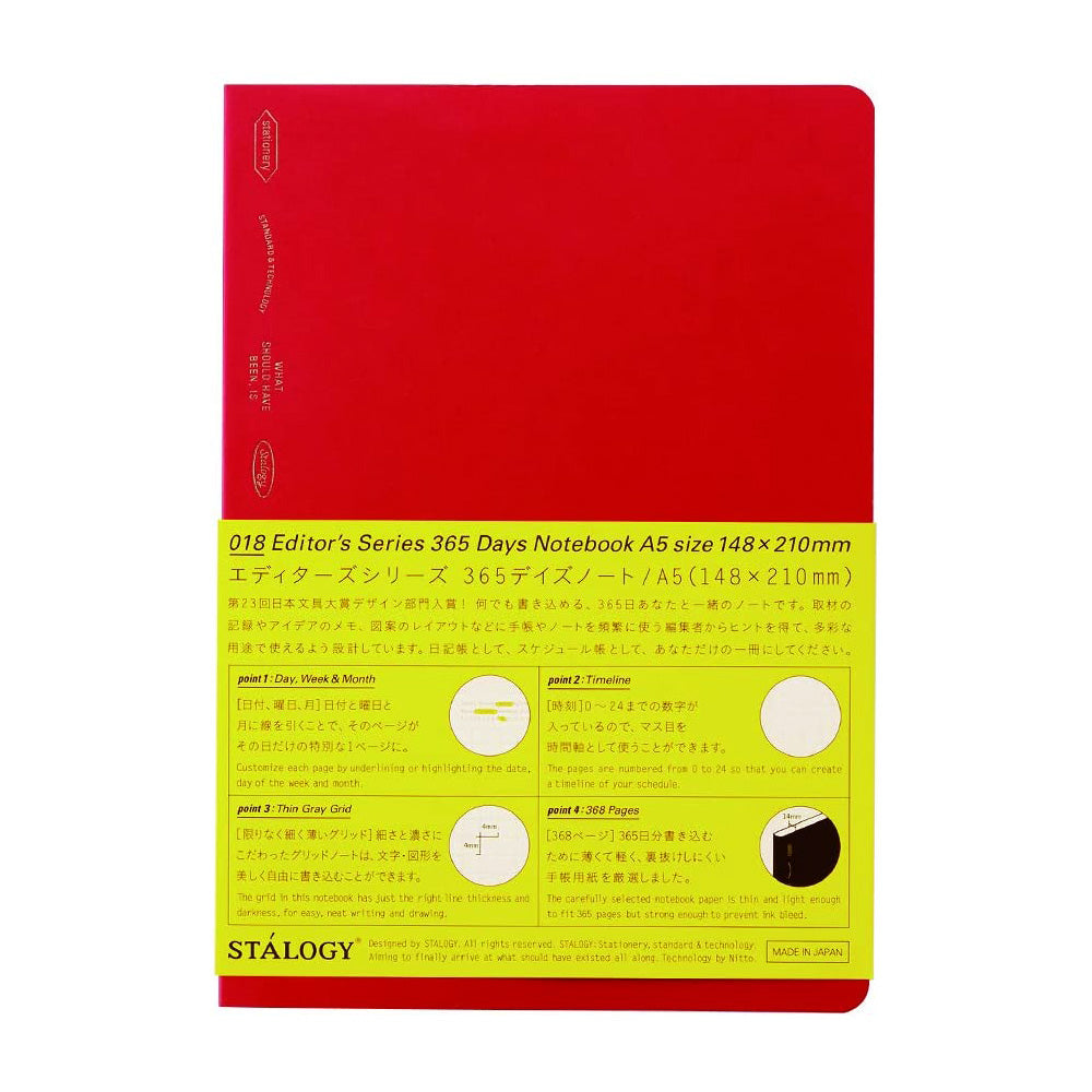 Stalogy Editor's Series 365 Days Notebook - Red - A5