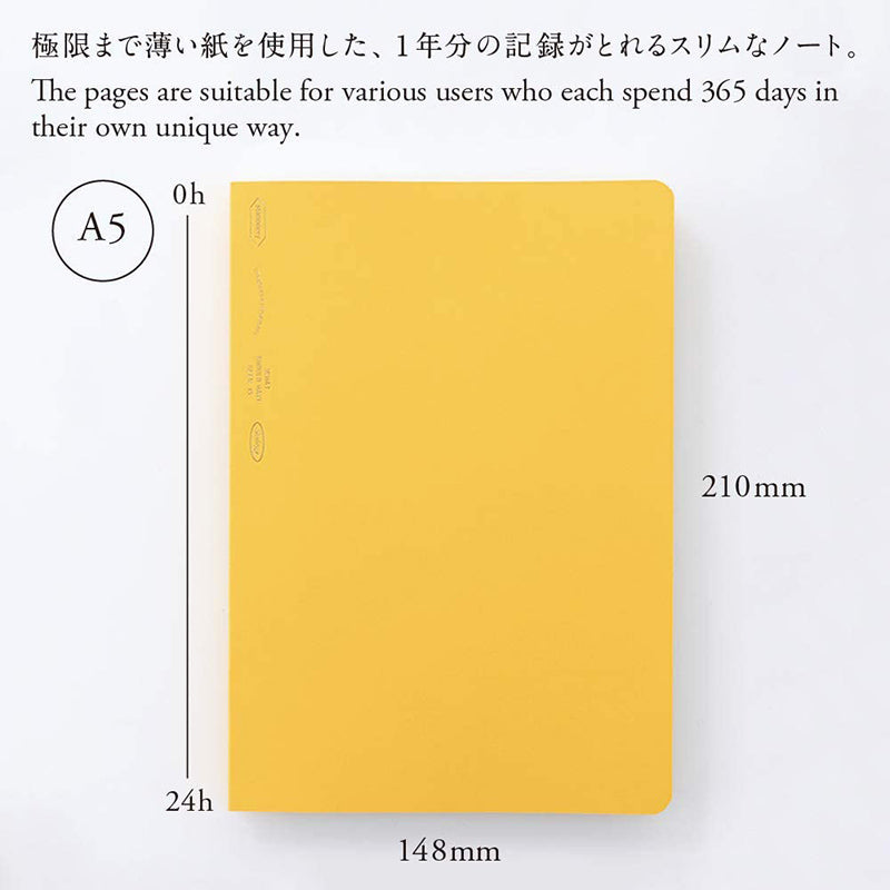 Stalogy Editor's Series 365 Days Notebook - Yellow - A5