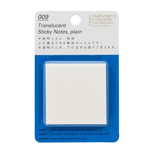 Stalogy Translucent Sticky Notes - Plain - 50 mm