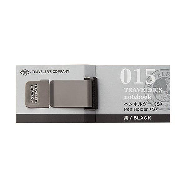 Traveler's Company Traveler's Notebook Accessories 015 - Pen Holder - Small - Black