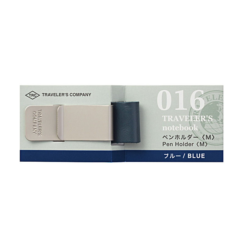 TRAVELER'S COMPANY TRAVELER'S Notebook Accessories 016 - Pen Holder - Medium - Blue