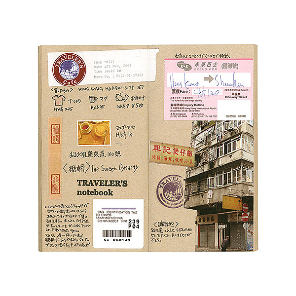 Traveler's Company Traveler's Notebook Refill 014 - Kraft Paper - Regular Size