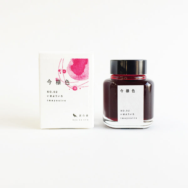 Tag Kyoto Takeda Jimuki Kyo-No-Oto Ink - Imayouiro (Pink) - 40 ml Bottle