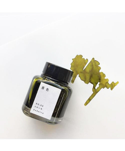 Tag Kyoto Takeda Jimuki Kyo-No-Oto Ink - Kokeiro (Oliver) - 40 ml Bottle
