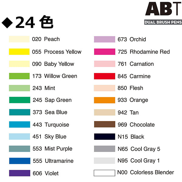 Tombow ABT Dual Brush Pen - 24 Basic Colour Set