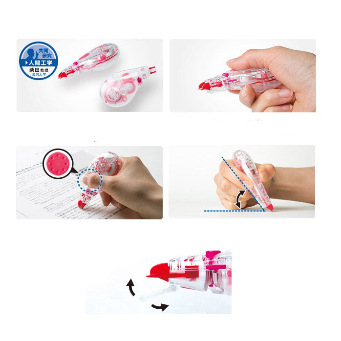 Tombow Ergo Correction Tape Refills - 5 mm x 10 m