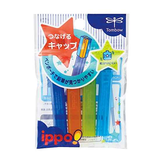 Tombow Ippo Interlocking Pencil Cap - Blue Set - Pack of 4