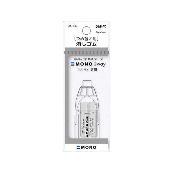 Tombow Mono 2-way Correction Tape - 5 mm x 6 m - Eraser Refill - Pack of 2