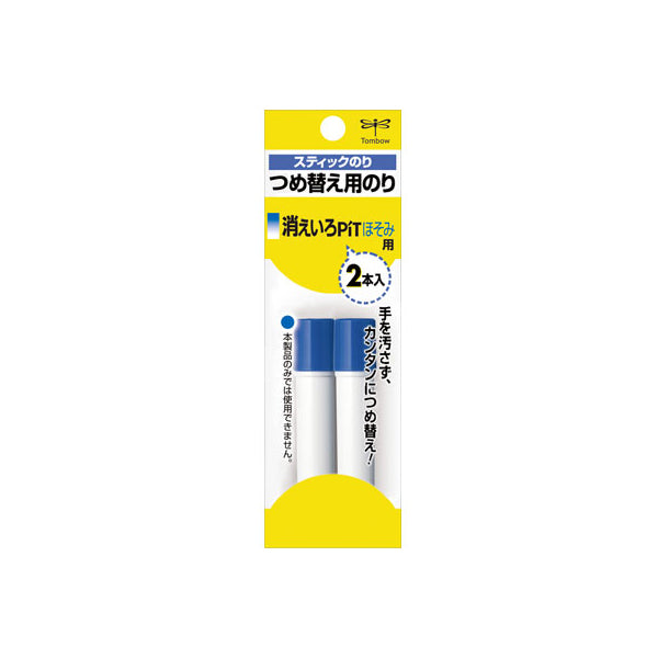 Tombow Pit Visible Blue Glue Pen Refill - Pack of 2